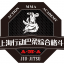 Artist MMA Academy