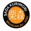 Sada Kurimori Team/ Infight Switzerland